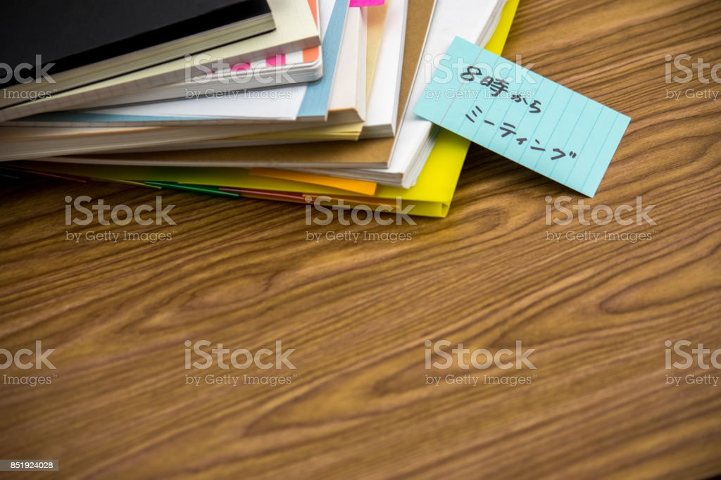 Meeting 8 PM; The Pile of Business Documents on the Desk stock photo