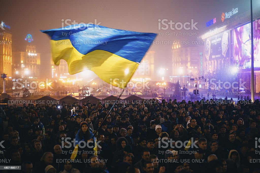 Meeting on the Maidan Nezalezhnosti in Kiev stock photo