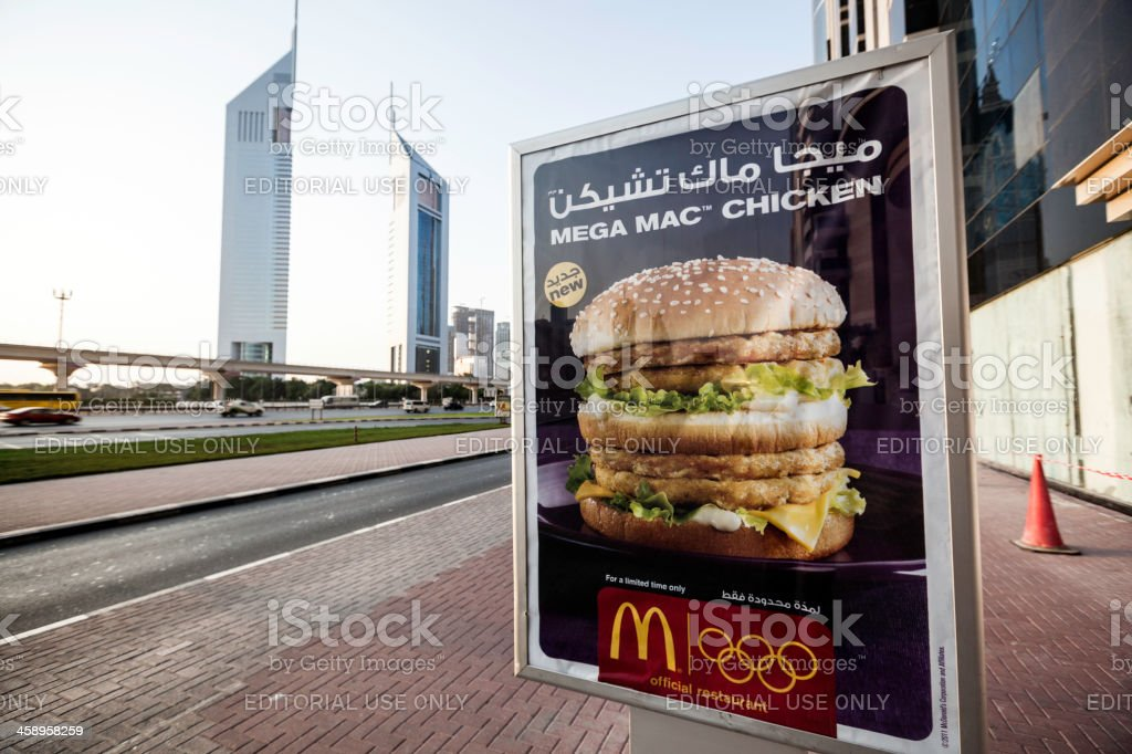 Mega Mac Chicken Advertising royalty-free stock photo