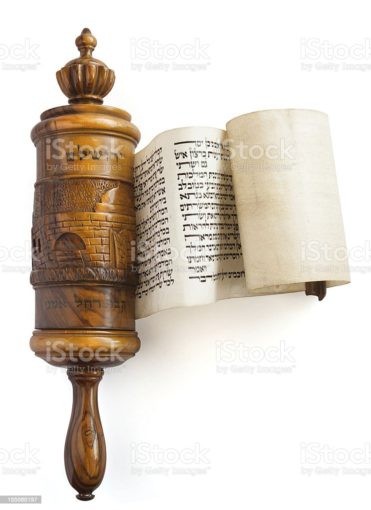 Megillah: Scroll of Esther stock photo