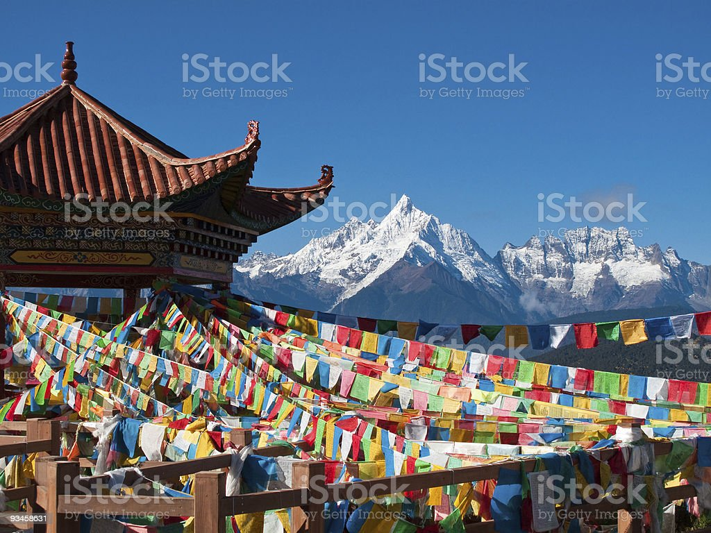 Meili Snow Mountain In Yunnan, China stock photo