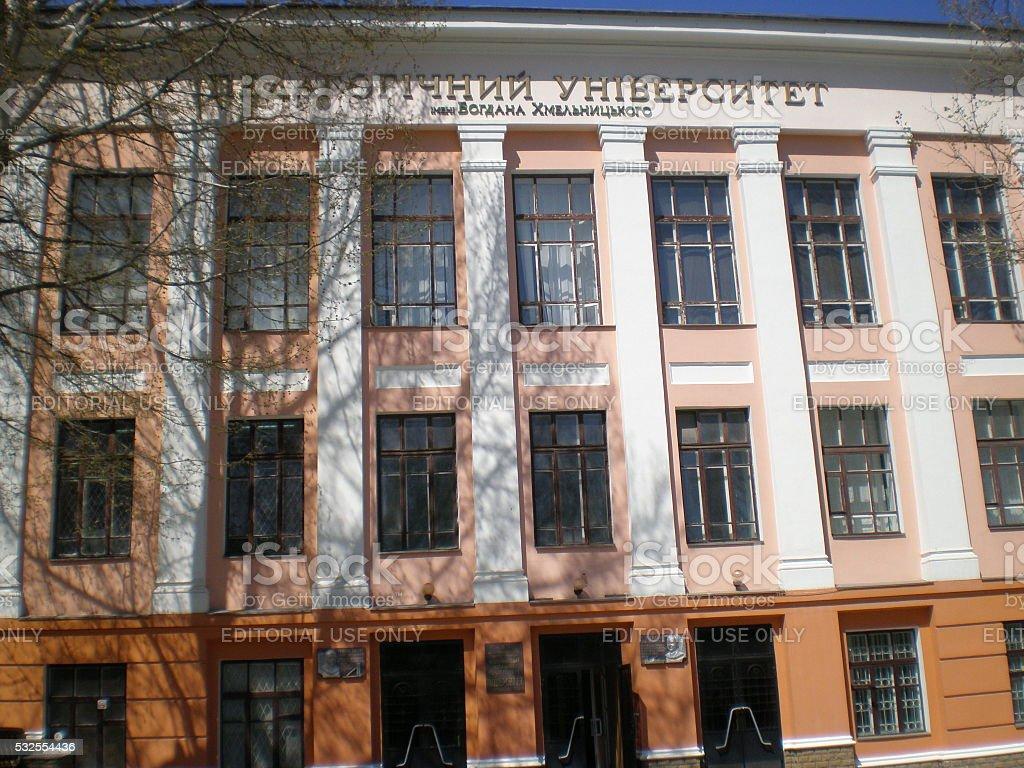 Melitopol State Pedagogical University stock photo