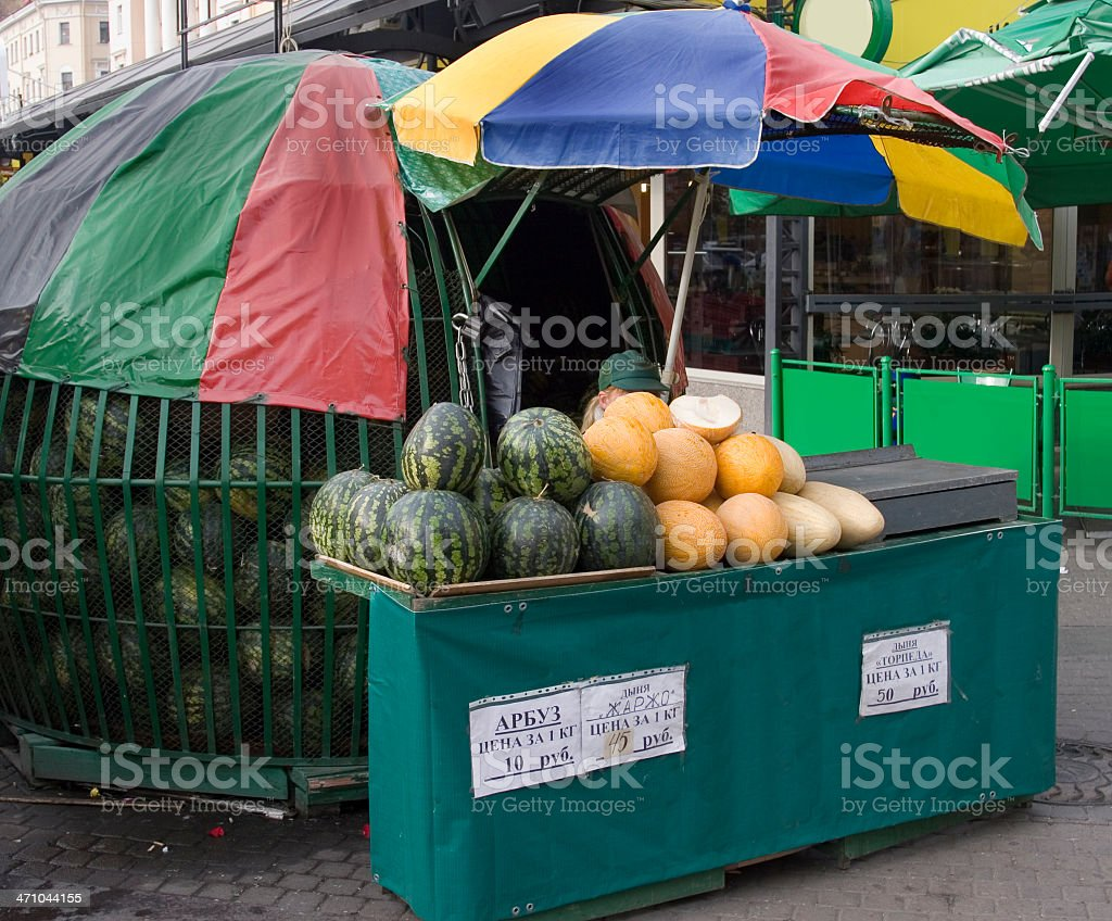 Melon kiosk, St Petersburg, Russia royalty-free stock photo