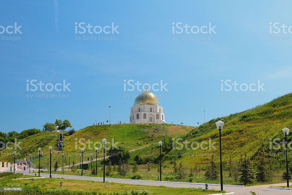 Memorable Sign in honor of adoption of Islam. Bulgar, Russia stock photo