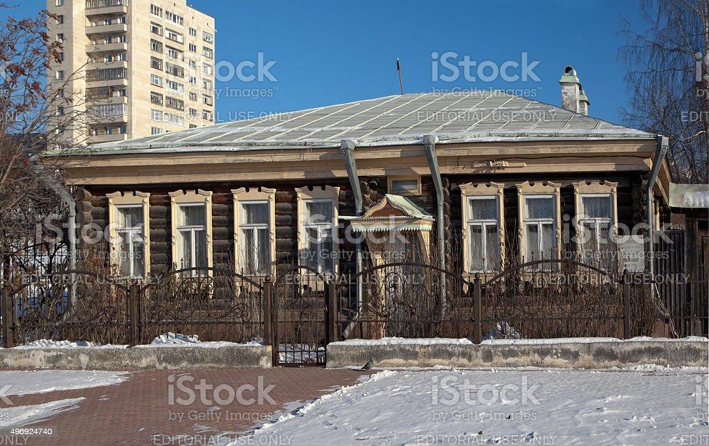 Memorial and Literary Museum Bondina. Nizhny Tagil. Russia. stock photo
