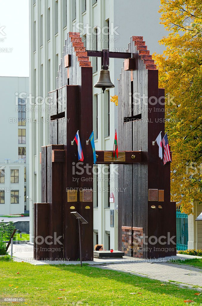 Memorial Bell of Nagasaki at Independence Square, Minsk, Belarus stock photo