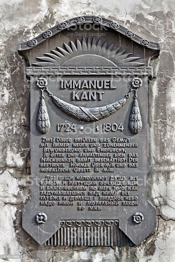 Memorial Board in honour of Immanuel Kant. Kaliningrad, Russia stock photo