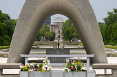 Memorial Cenotaph, Hiroshima Peace Memorial Park