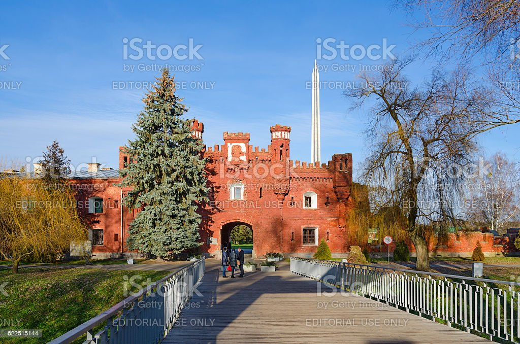 Memorial complex Brest Fortress. Kholm Gate and bridge across Mukhavets stock photo