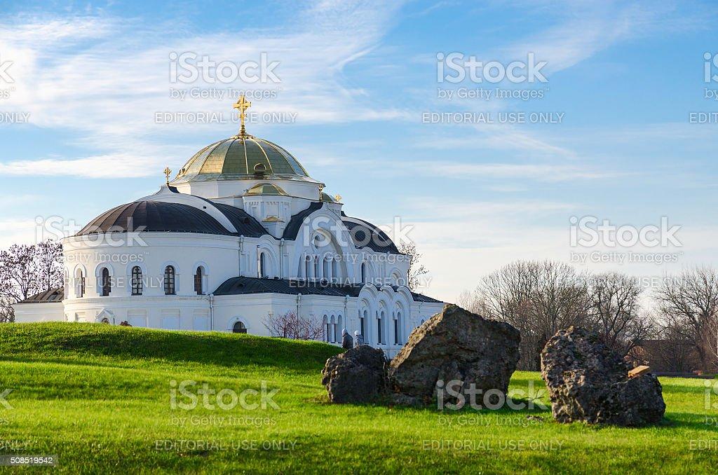 Memorial complex 'Brest Fortress the Hero'. St. Nicholas Garrison Church stock photo
