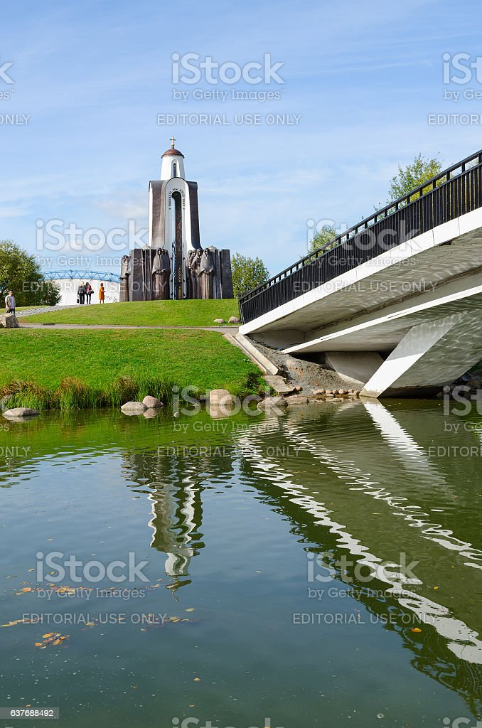 Memorial complex Monument to soldiers-internationalists, Minsk, Belarus stock photo