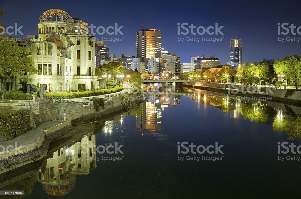 'Memorial Dome Hiroshima, Japan' stock photo