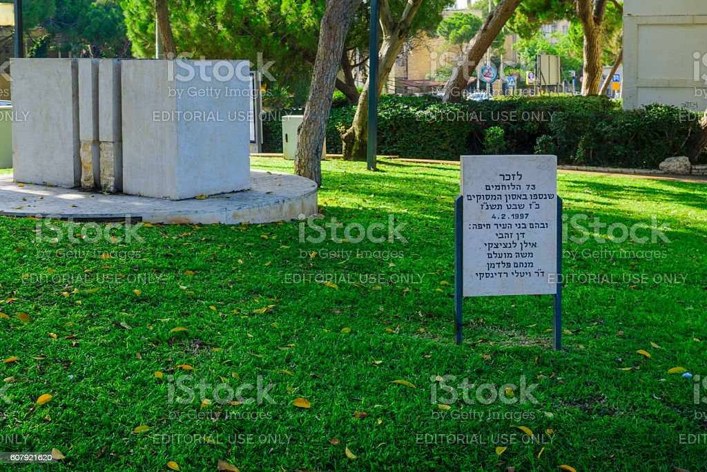 Memorial for soldiers that died in the helicopter crash, Haifa stock photo