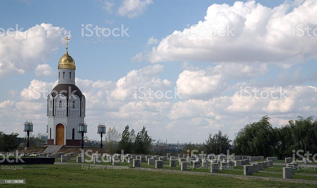 Memorial of the second world war in Volgograd stock photo