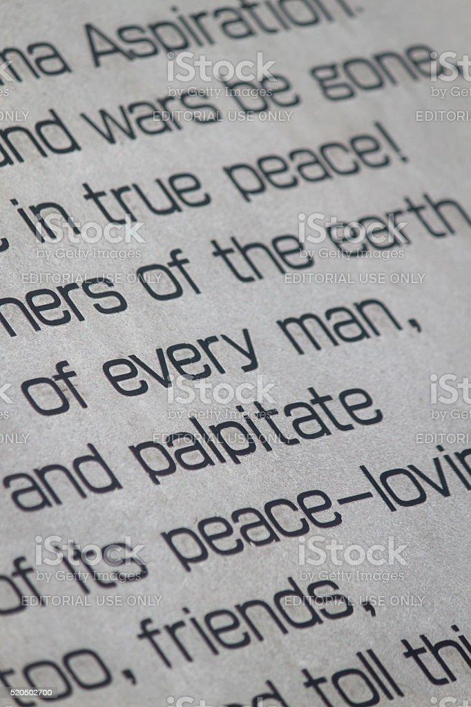 Memorial plaque at Peace Bell, Hiroshima Peace Memorial Park stock photo
