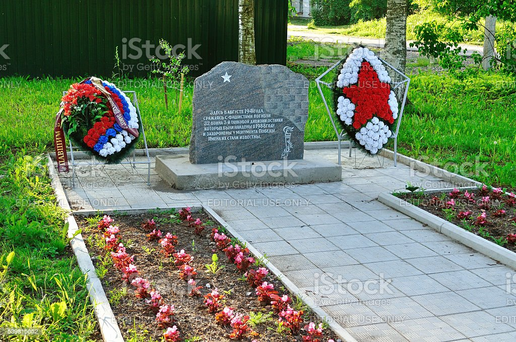 Memorial stone set on the spot of death of fighters stock photo