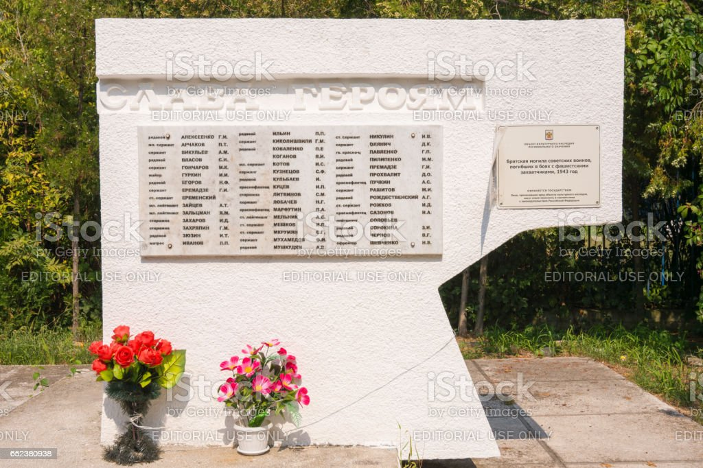 Anapa, Russia- August 28, 2016: Memorial with the list of the common grave of Soviet soldiers who died during the liberation of the village from invaders Dzhemete Anapa Russia stock photo