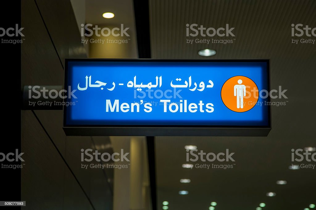 Men toilet sign stock photo