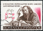 USSR 1969 D.I. Mendeleev (1834-1907) and Formula with Author's Corrections
