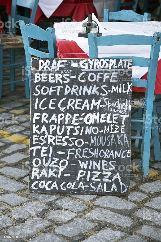 Menu at a Greek restaurant royalty-free stock photo