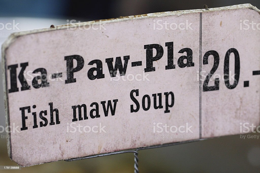 Menu maw of the fish royalty-free stock photo
