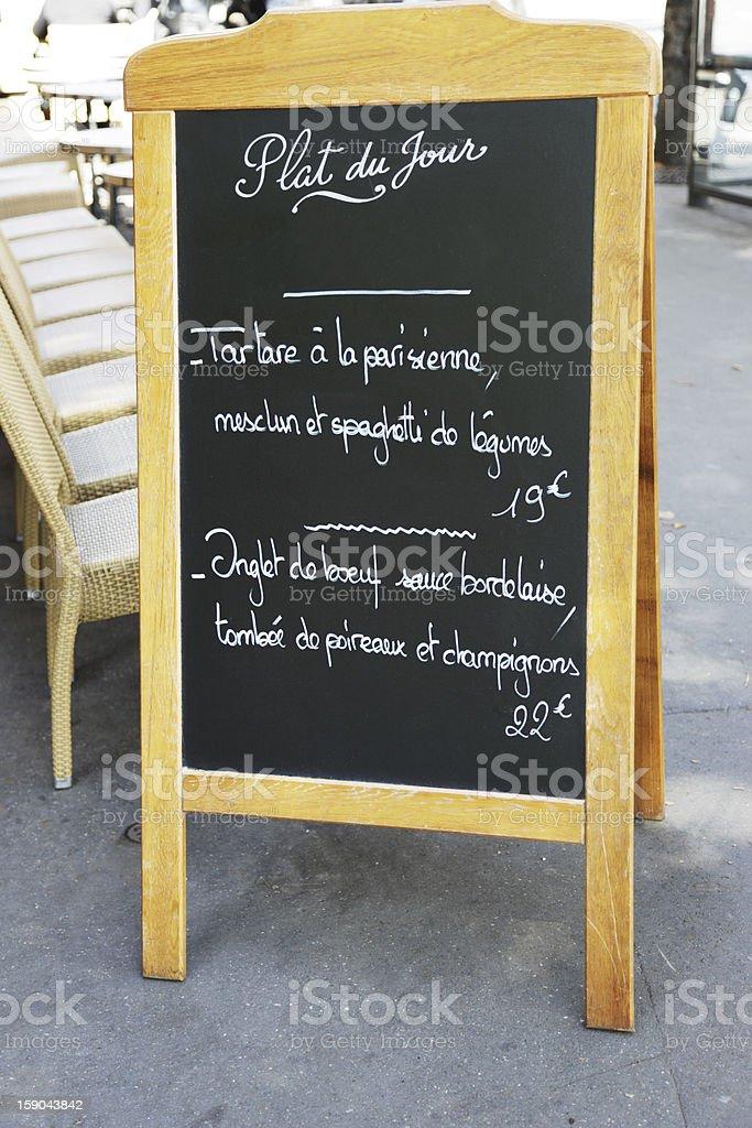menu of the restaurant royalty-free stock photo