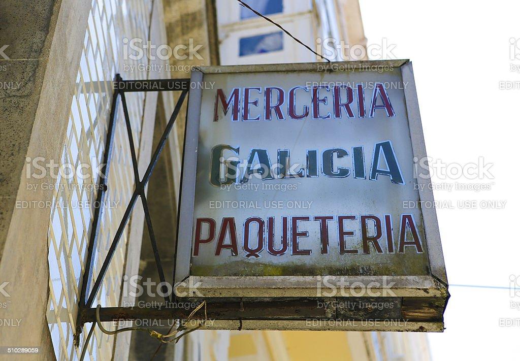 Merceria Galicia stock photo