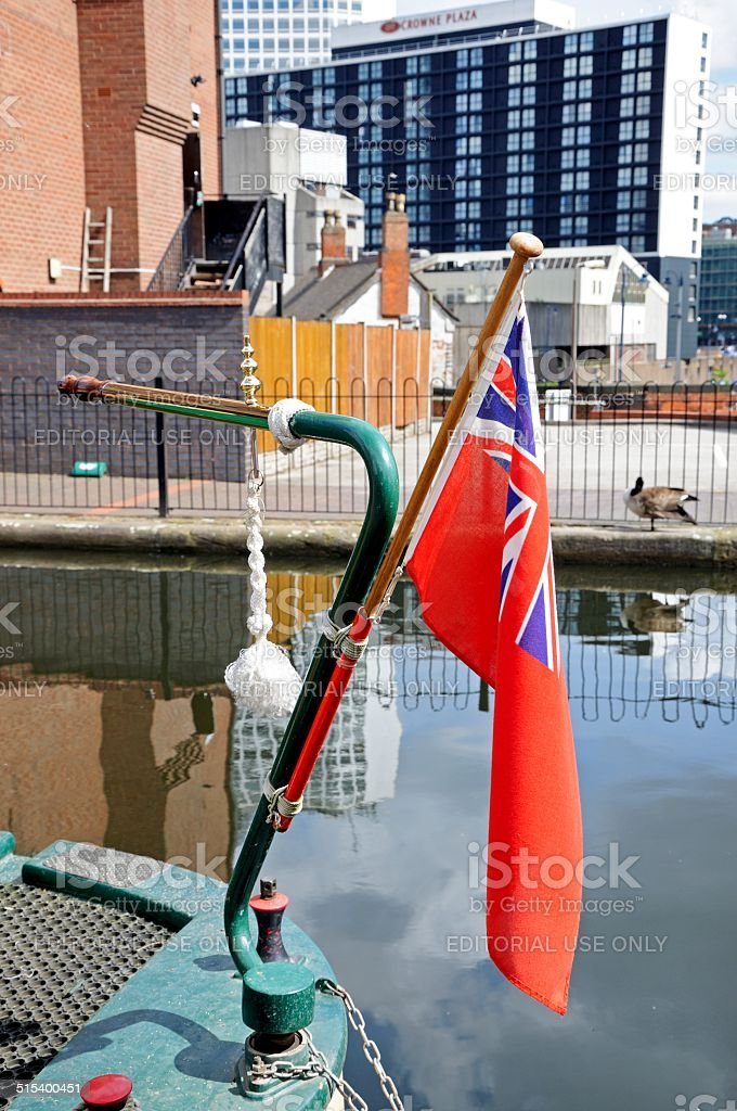Merchant Navy Flag. stock photo