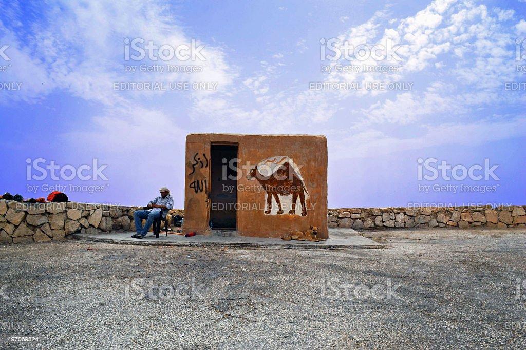 Merchant with his Dog stock photo