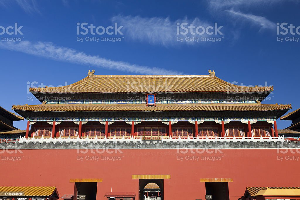 Meridian Gate of the Forbidden City royalty-free stock photo