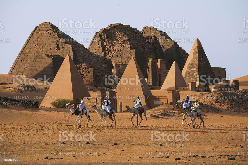 Meroe Pyramids in Sudan stock photo
