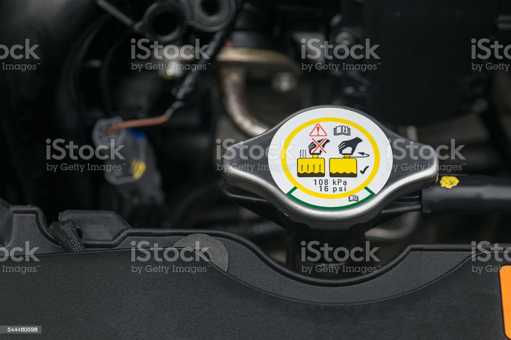 Metal cover on an radiator for engine cooling stock photo
