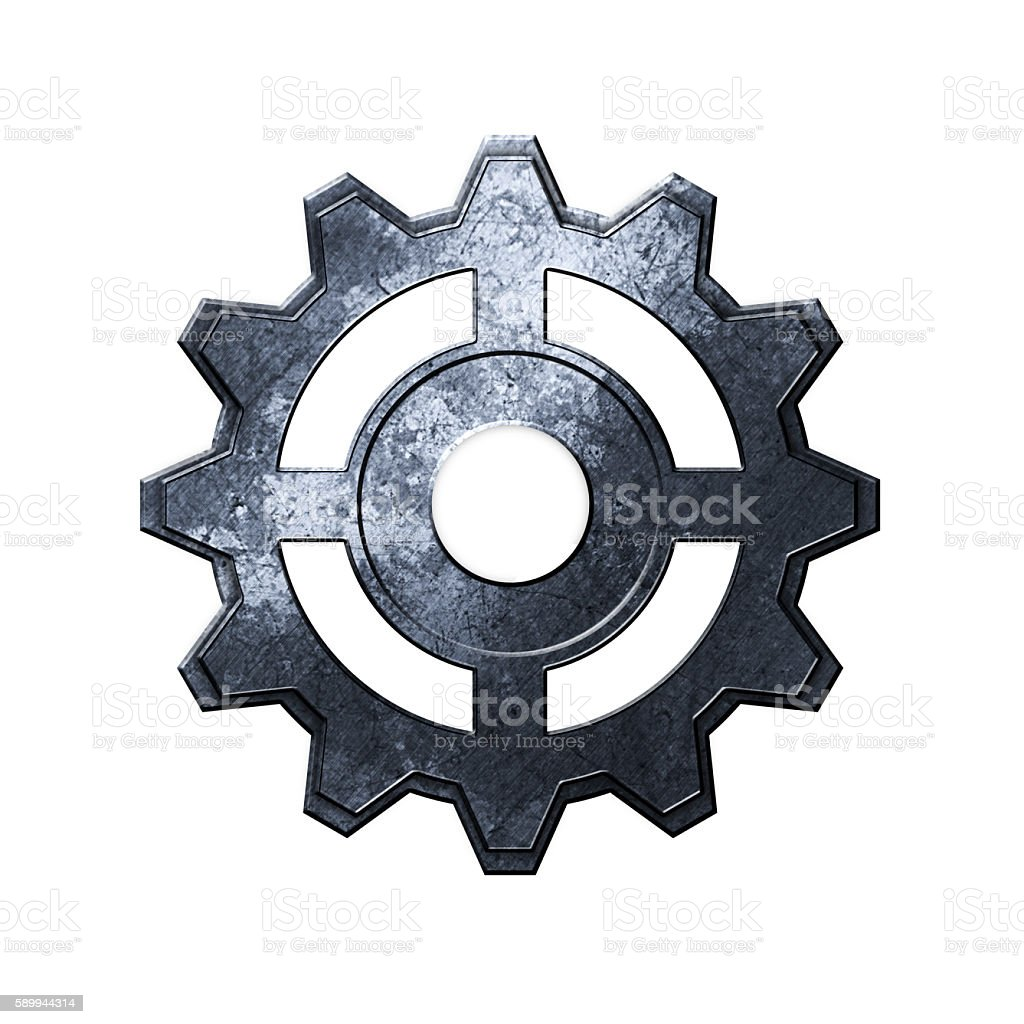 metal gear on isolated white background. stock photo