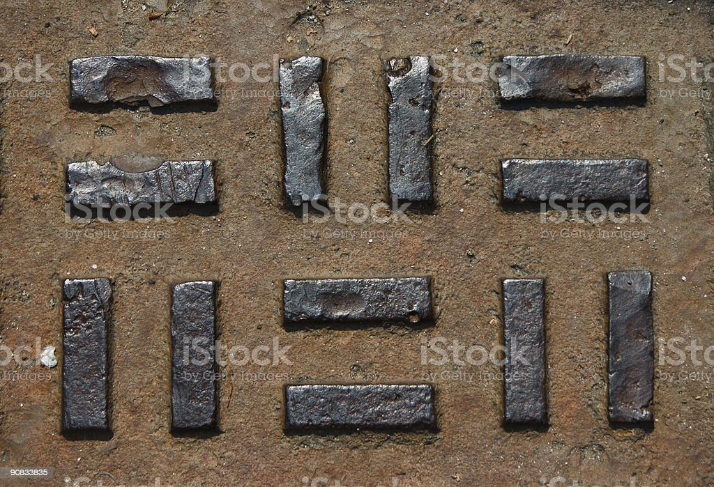 Metal grill abstract royalty-free stock photo