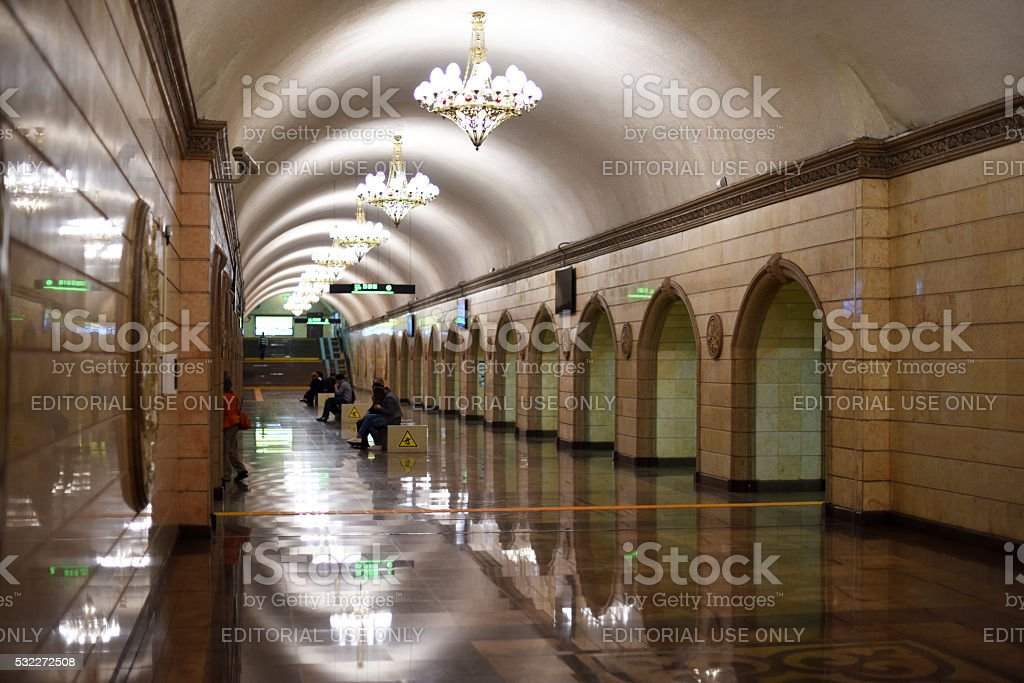Metro Almaty - Almaly Station stock photo