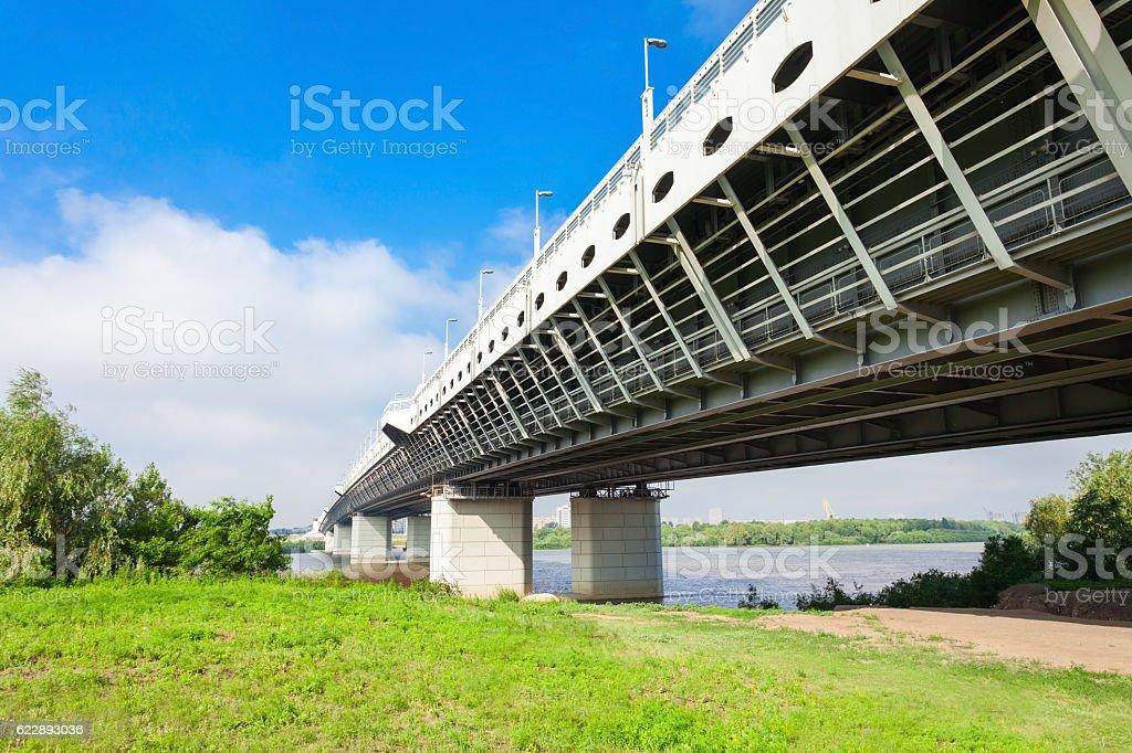 Metro Bridge in Omsk stock photo