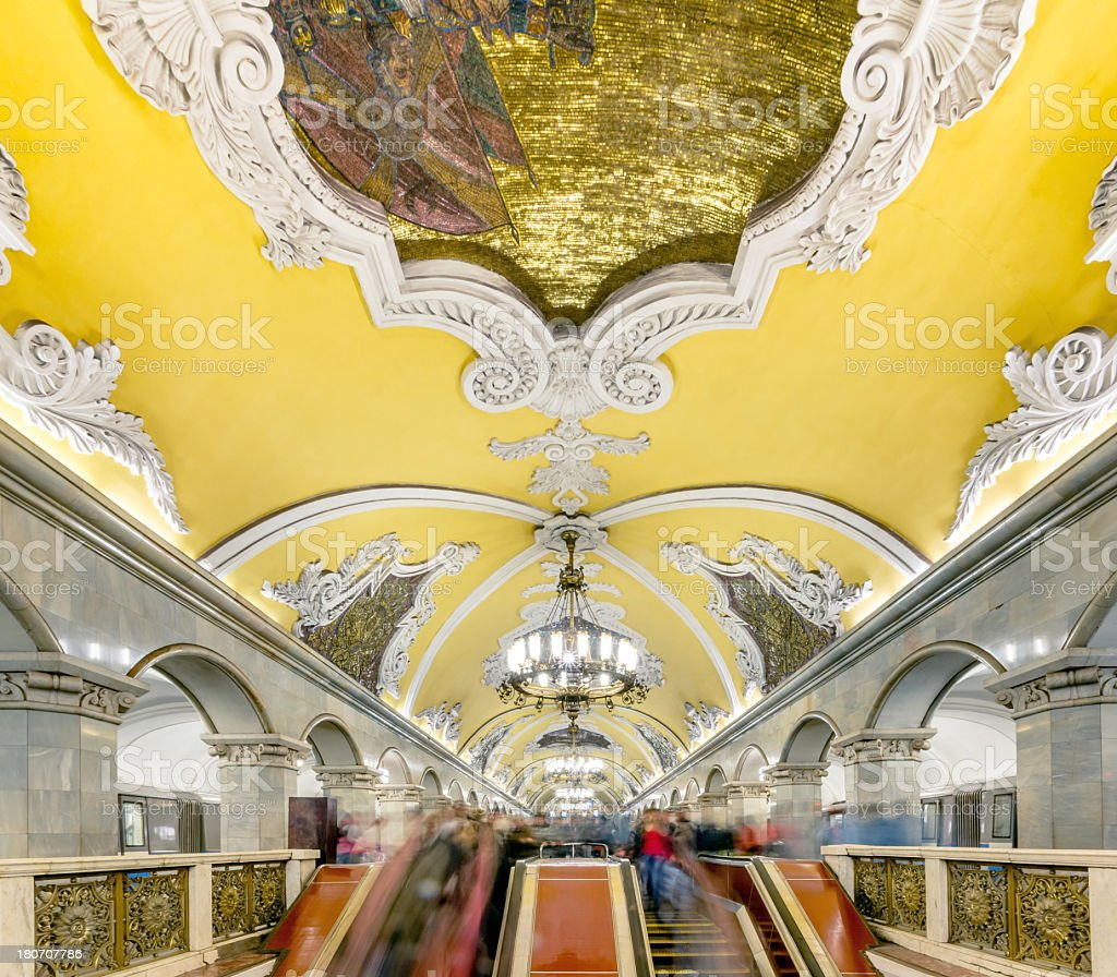 Metro station ceiling decoration royalty-free stock photo