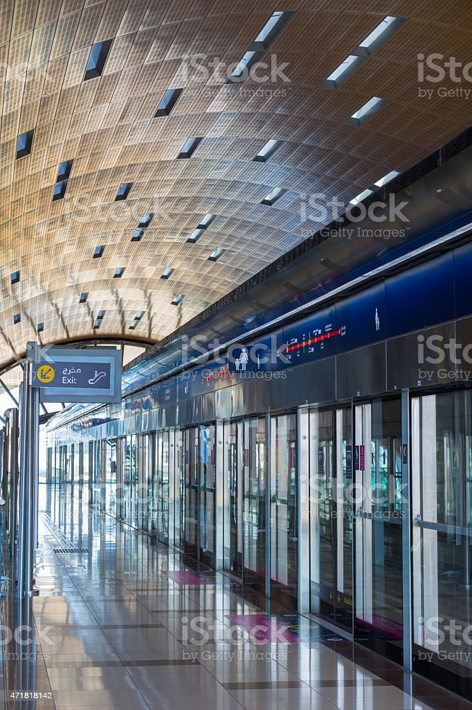 Metro Station - vertical view stock photo