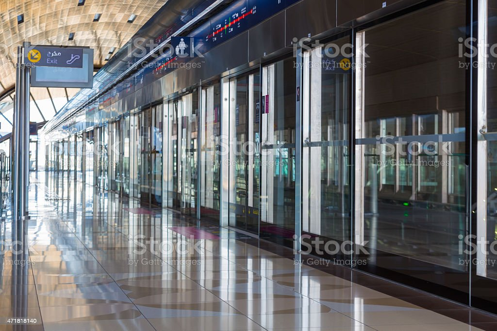Metro Station - wide view stock photo