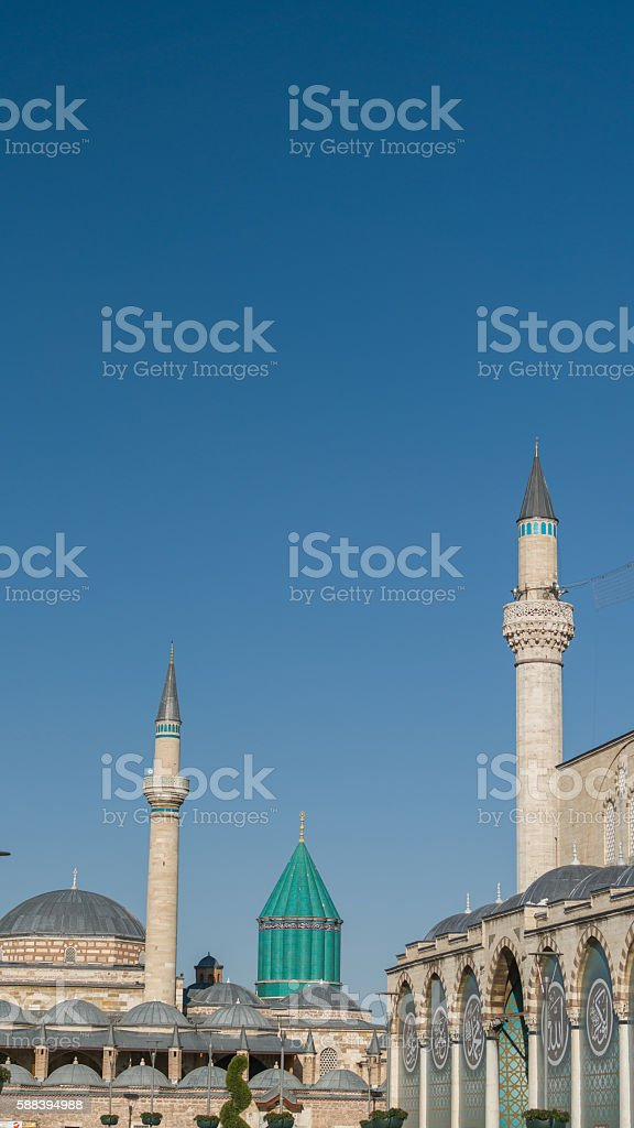 Mevlana mosque stock photo