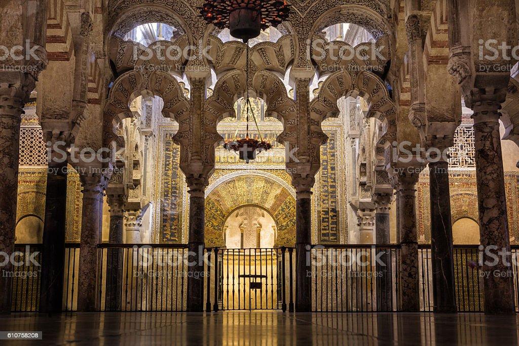 Mezquita Mihrâb Nuevo, Cordoba, Andalusia, Spain stock photo