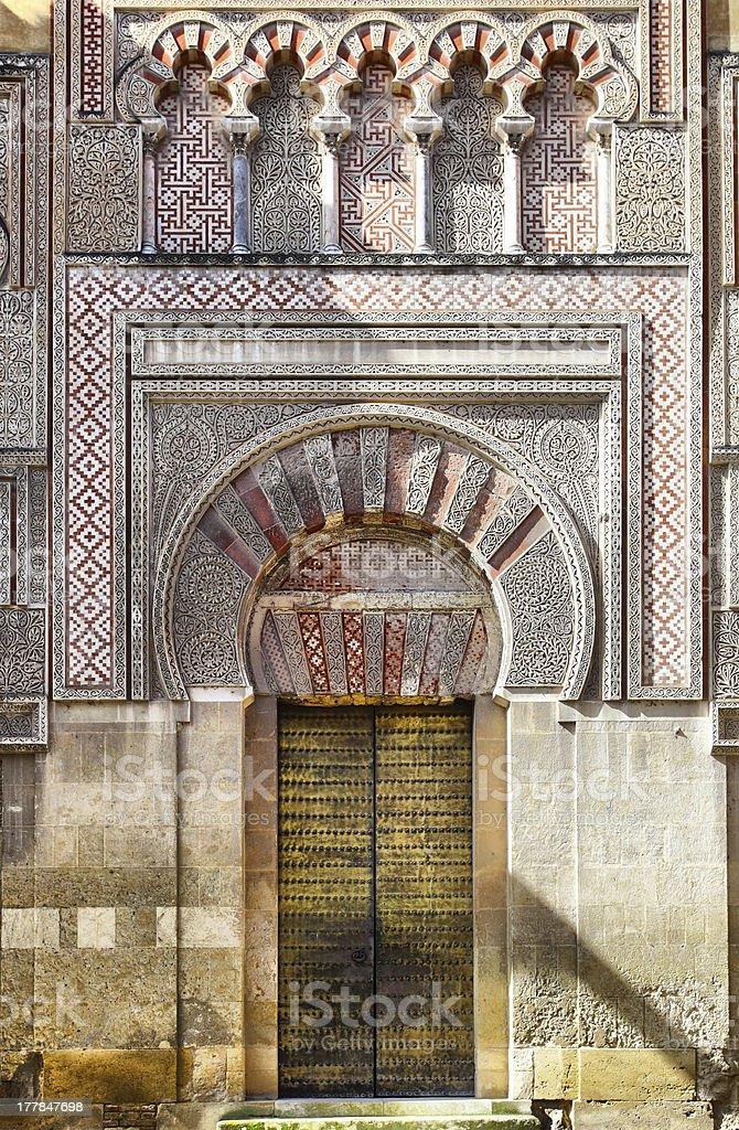 Mezquita royalty-free stock photo