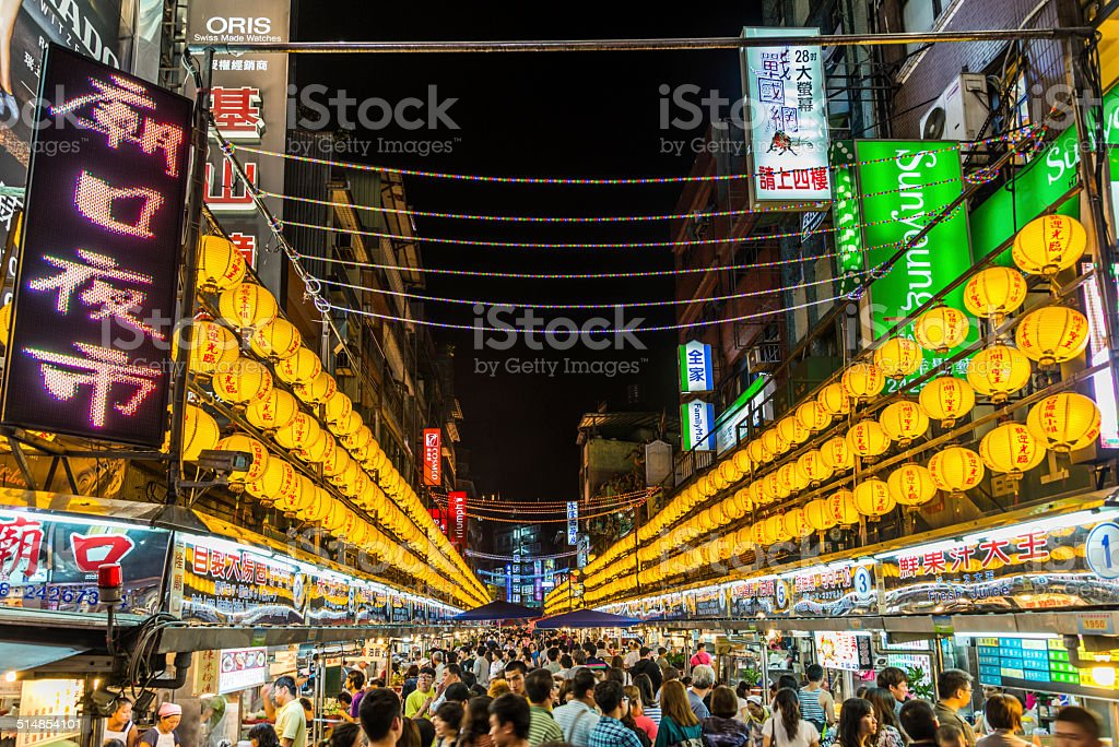 Miaokou Night Market stock photo