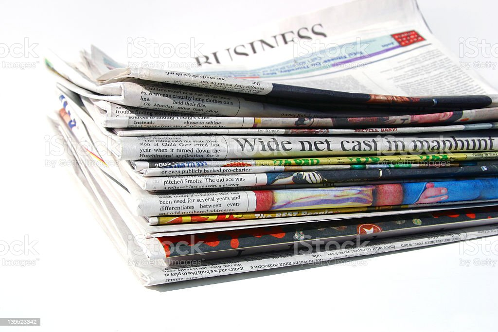 A mid size stack of Arvada newspapers stock photo