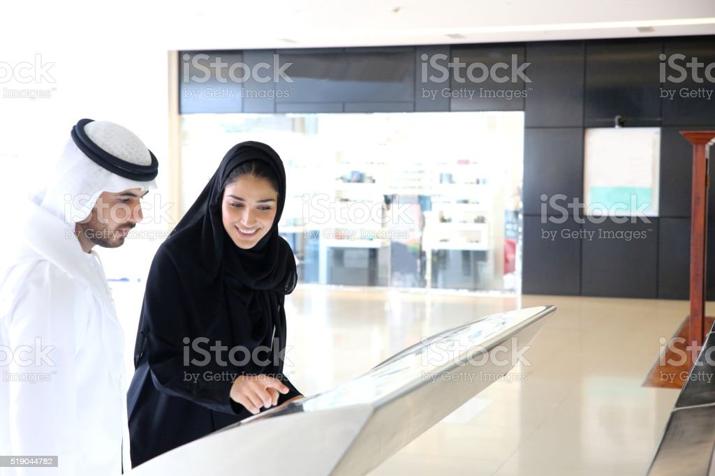 Middle Eastern famil stock photo