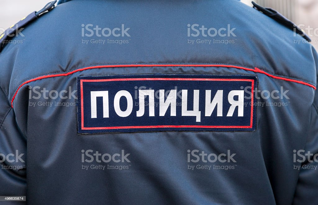 Midsection of russian policeman in uniform stock photo