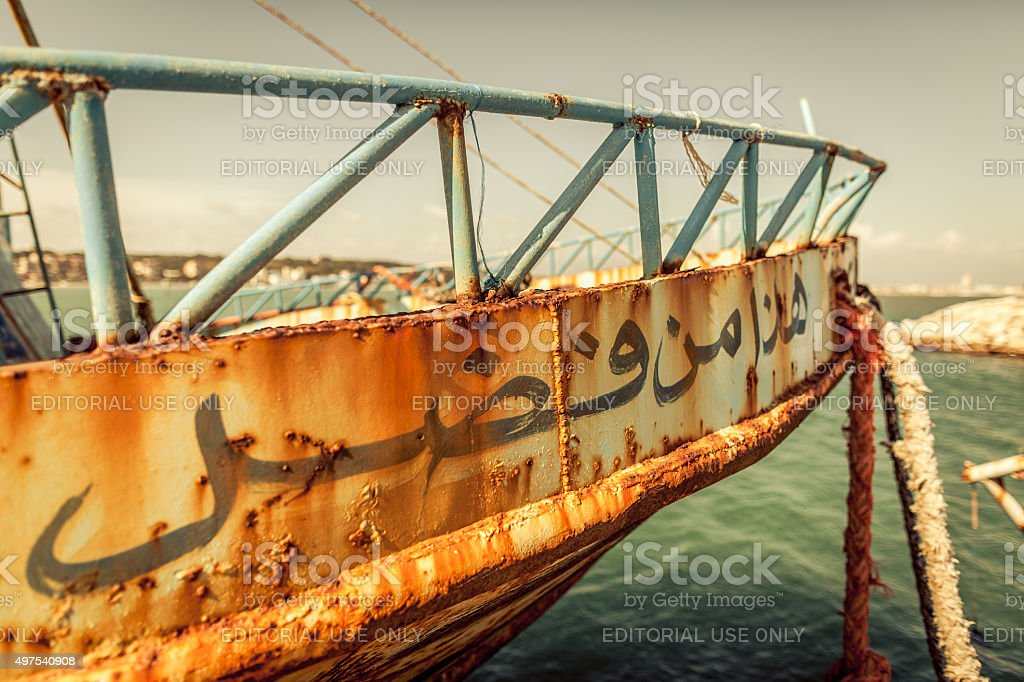 Migrants and refugees boat with arabian writings stock photo
