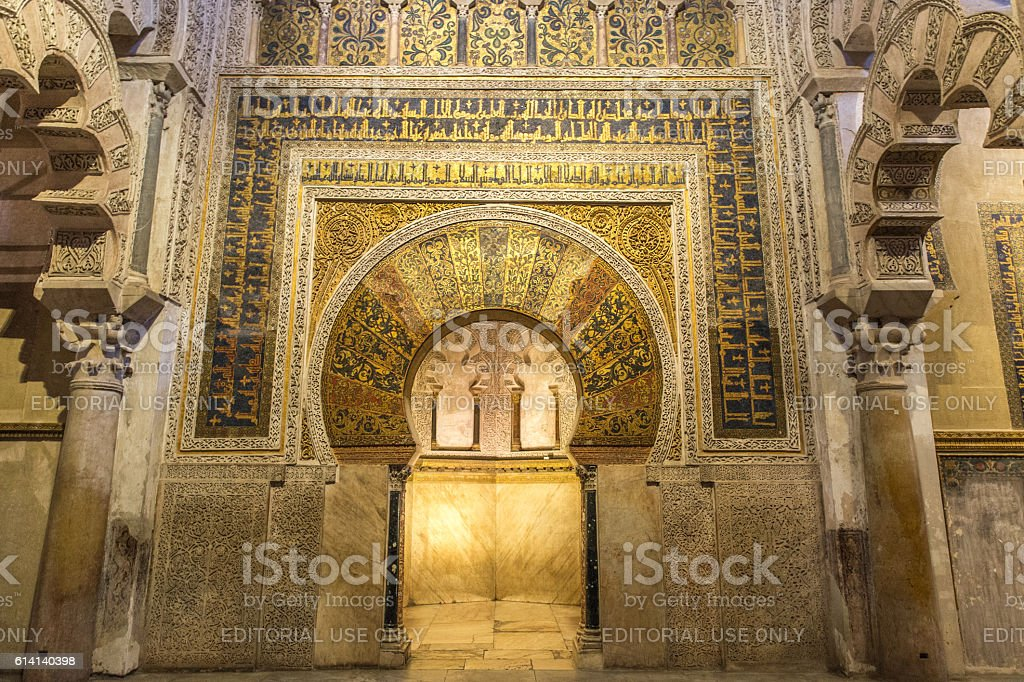 Mihrab detail of Mezquita stock photo