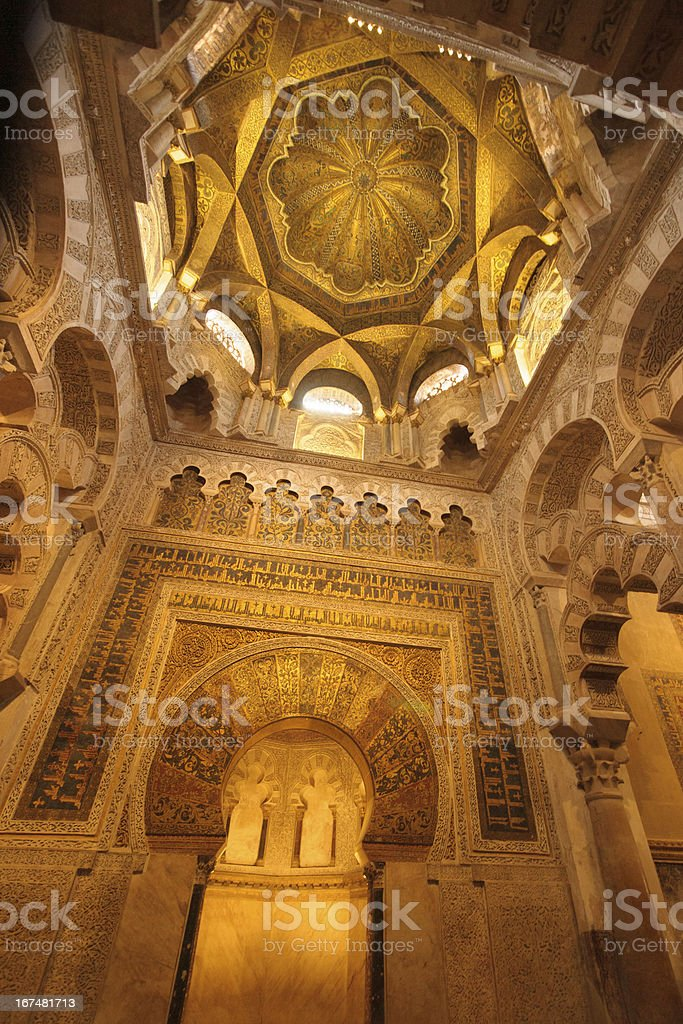 Mihrab in Mezquita of Cordoba stock photo