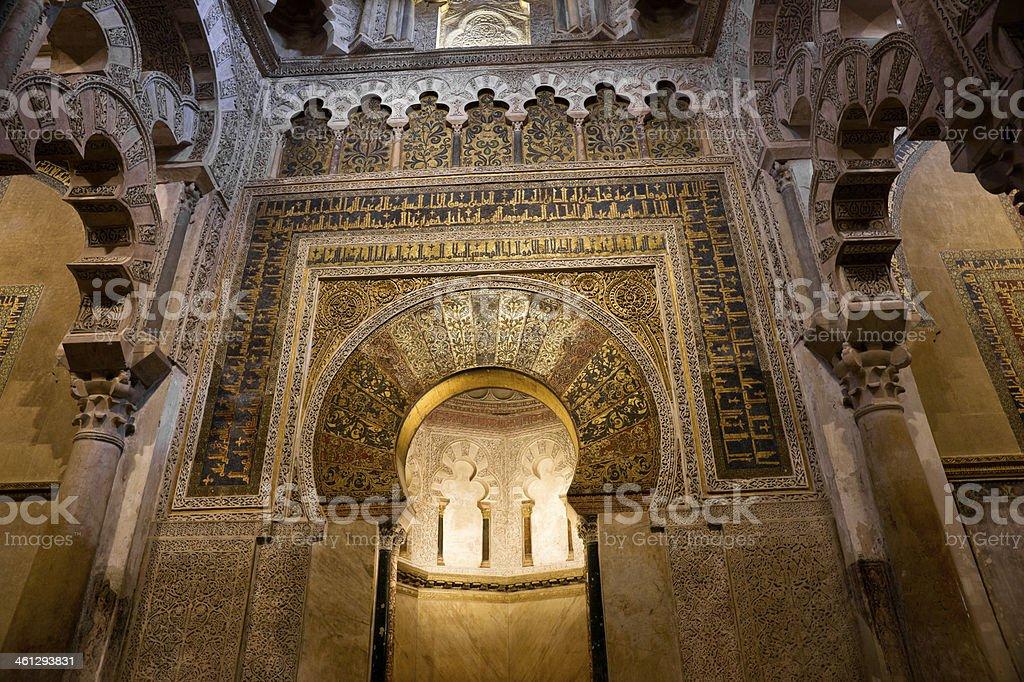 Mihrab of La Mezquita in Cordoba, Spain stock photo